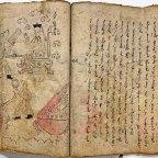 Problemas lexicográficos del mongol