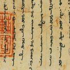Las escrituras de Asia