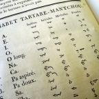 Historia y situación actual del problema de la elección de sistemas de escritura para las lenguas centroasiáticas de la antigua URSS