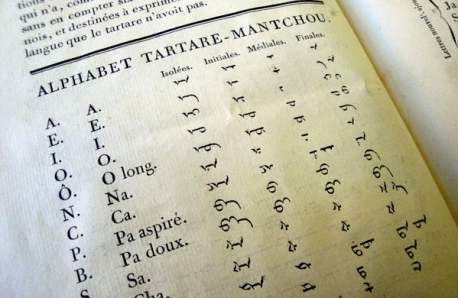 didot_tartaremantchou_1787