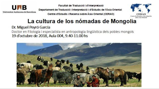 Peyró Mongòlia UAB
